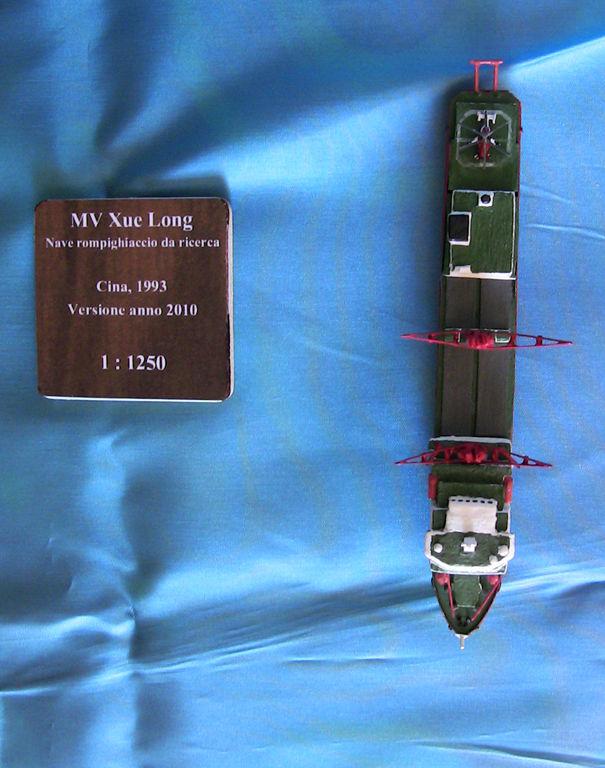 Nave rompighiaccio da ricerca Xue Long, 1993, autocostruita e Kamov Ka-32, 1:1250 Main.php?g2_view=core